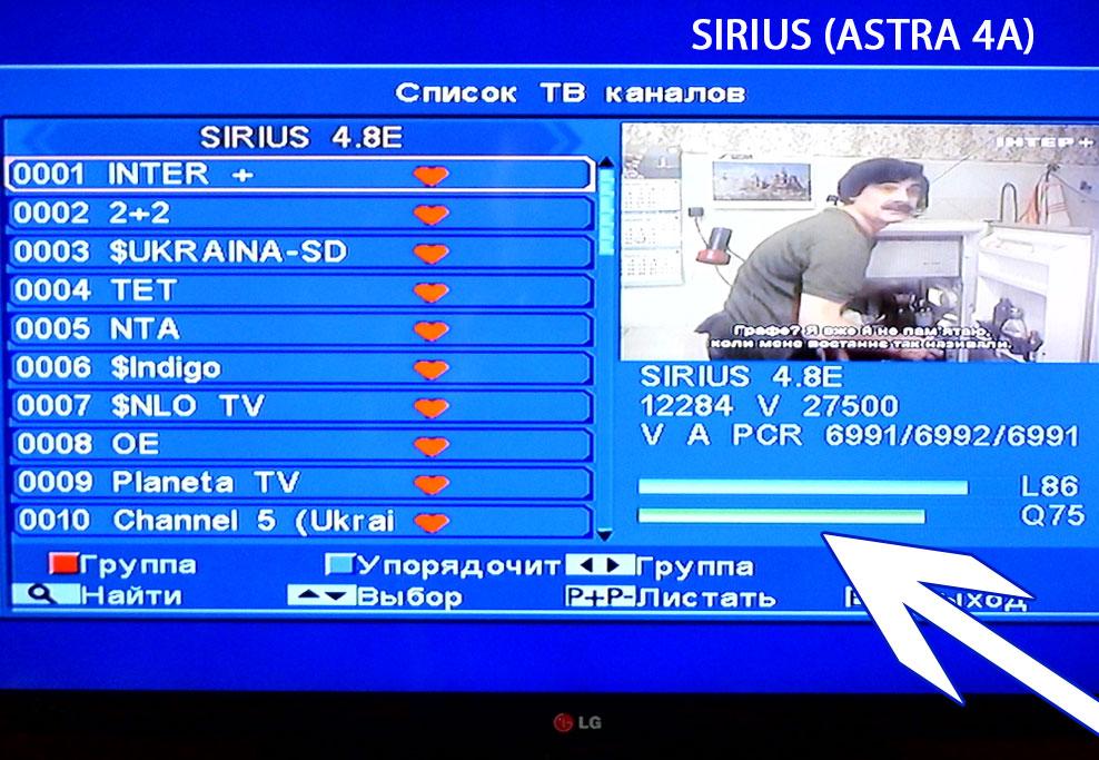 Sirius amos порно каналы