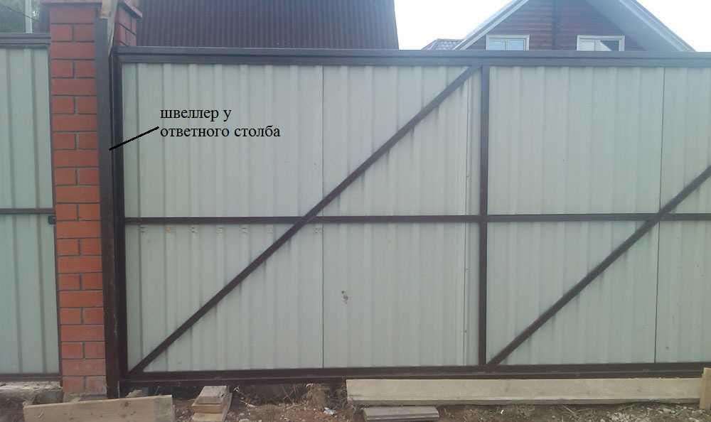 Как сделать откатные ворота для гаража своими руками 32